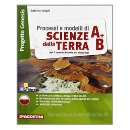 PROCESSI E MODELLI SCIENZE D TERRA (A+B)