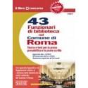 43 FUNZIONARI DI BIBLIOTECA NEL COMUNE DI ROMA